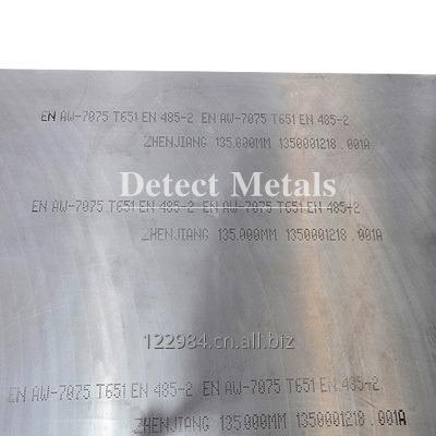 Buy 7075 Aluminum Sheet/Plate