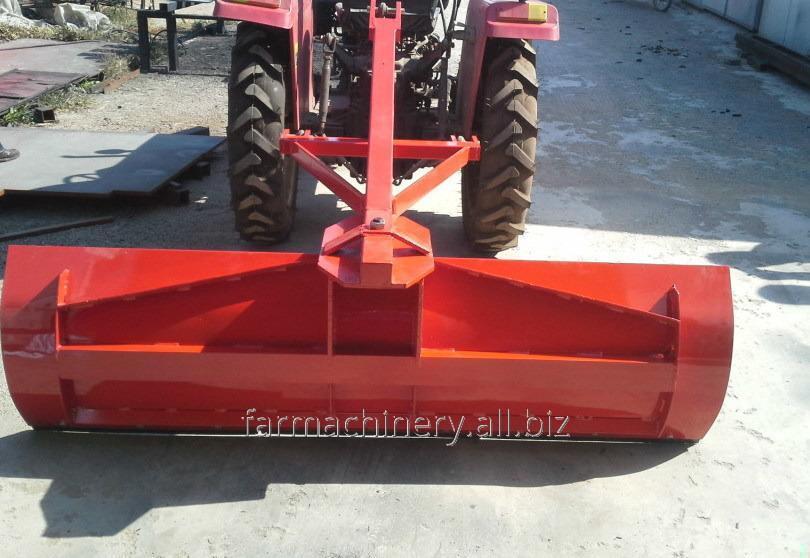 Grader Blade. Model: GB-200