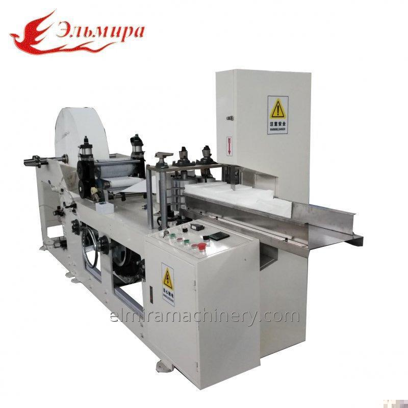 Automatic Napkin Paper Folding Machine