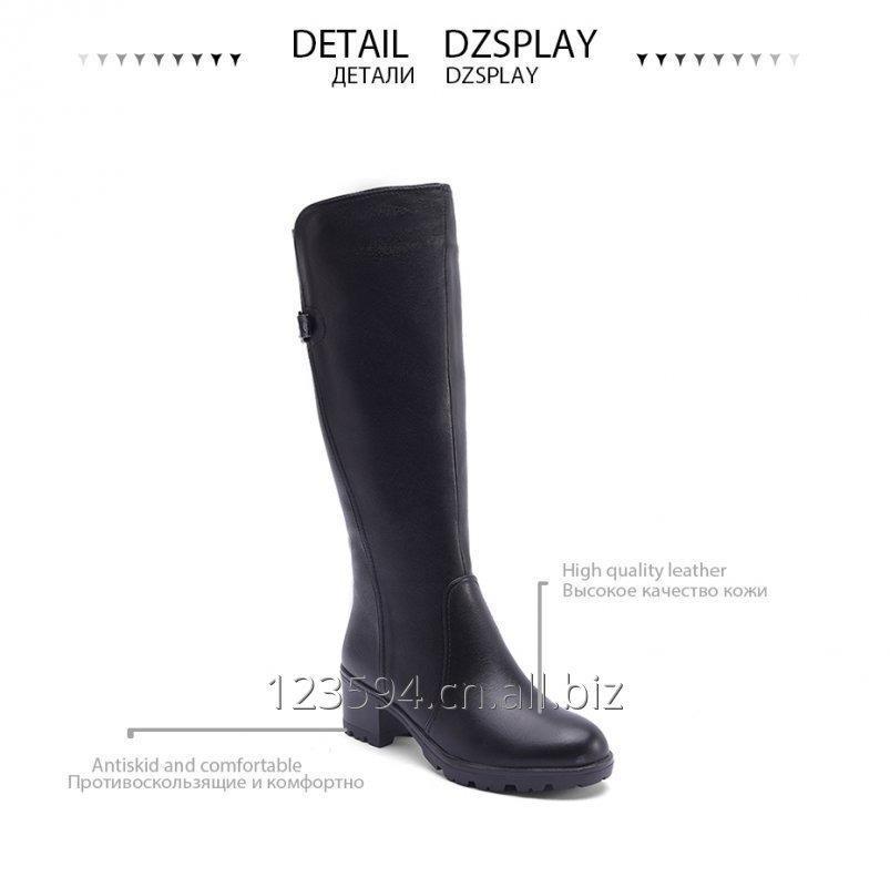 Buy Comfortable black women boots