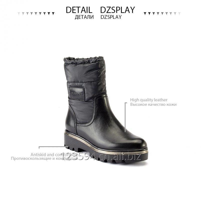 Buy Waterproof ankle bootie