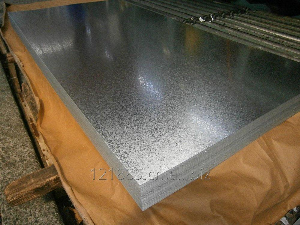 购买 High quality Cold rolled G40 G60 Galvanized Sheet/Coil