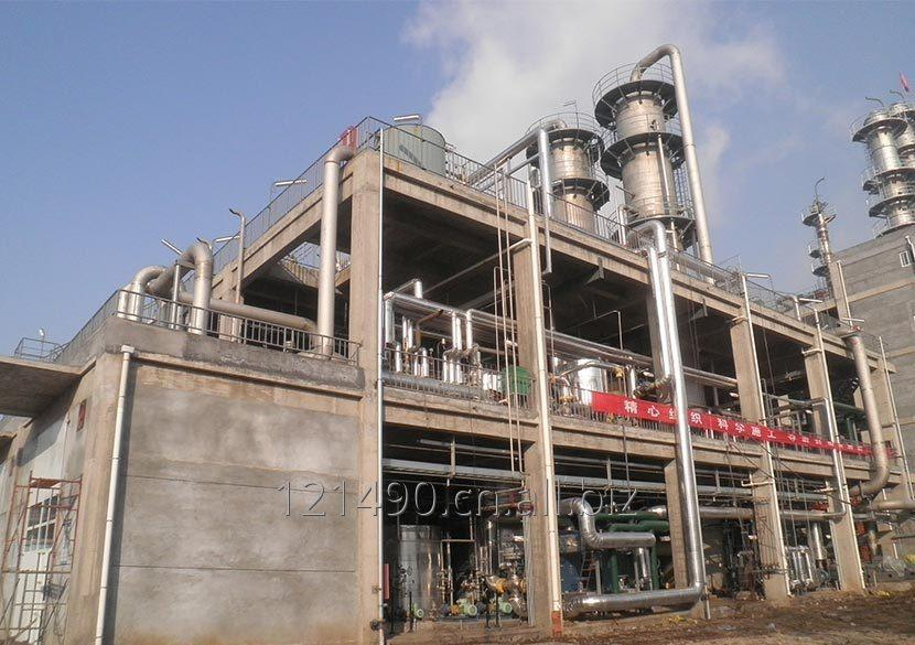 Buy Formaldehyde Plant