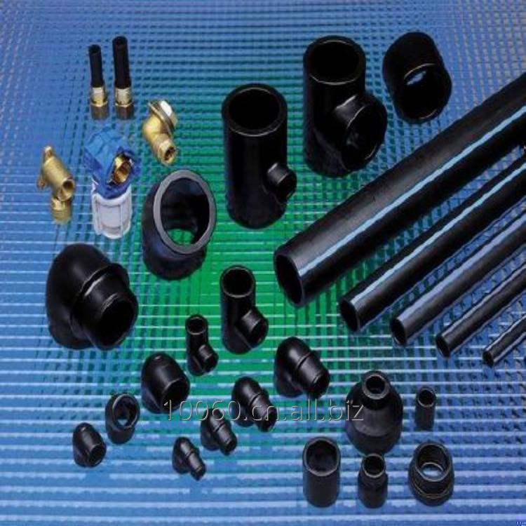 Buy PE pipe fittings and pipes
