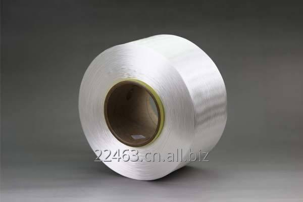 Buy High strength nylon filament