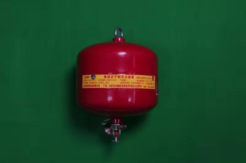 Buy Fire fighting devices and equipment