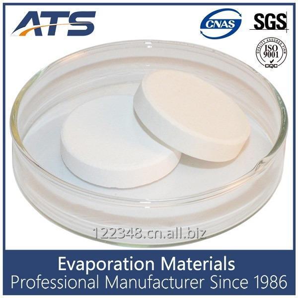 Buy 99.99% ZrO2 Zirconium dioxide sinter tablet