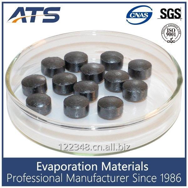 Buy 99.99% TiO2 titanium dioxide sinter