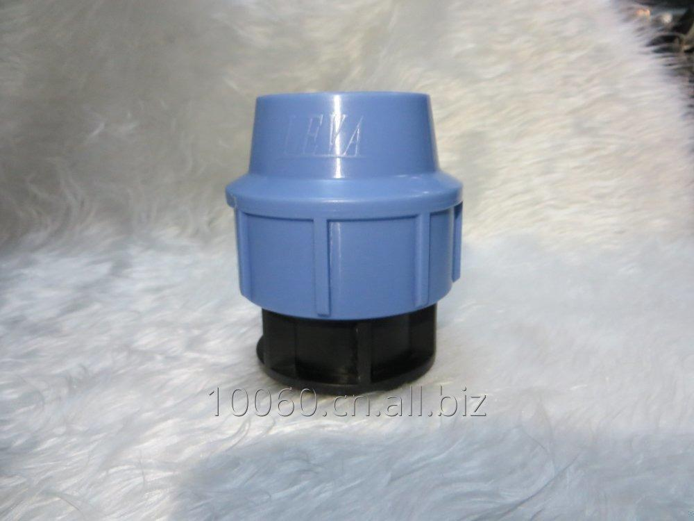 Buy PP compression fittings