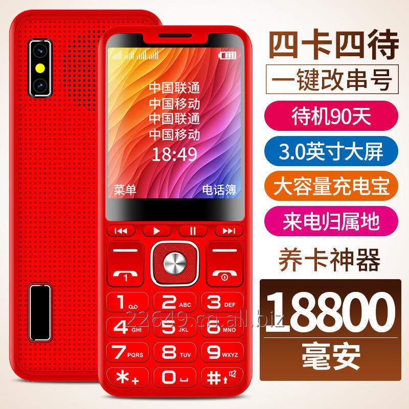 Buy Mobile phone multifunction Quality product with rating