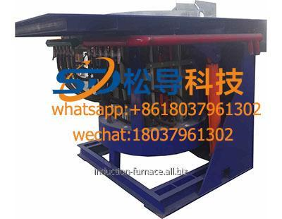 Buy 1 ton iron melting furnace