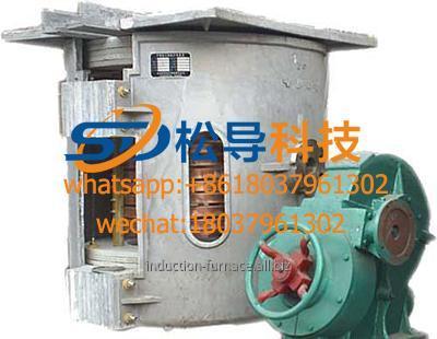 Buy 0.5 T induction melting furnace