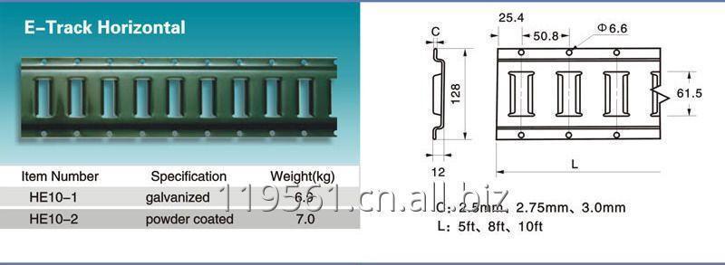 Buy E Track control truck rail