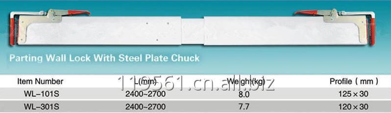 Buy Cargo Lock Plank