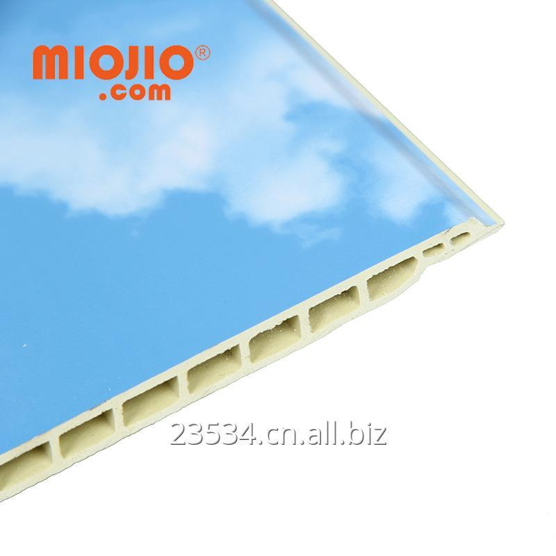 Buy  PVC Vinyl Ceiling Panels