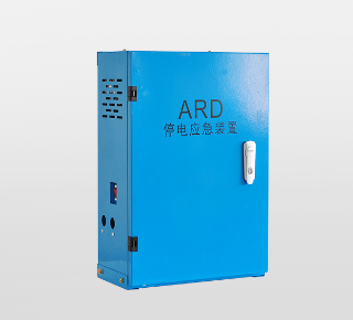 Buy Automatic Rescue Device ARD