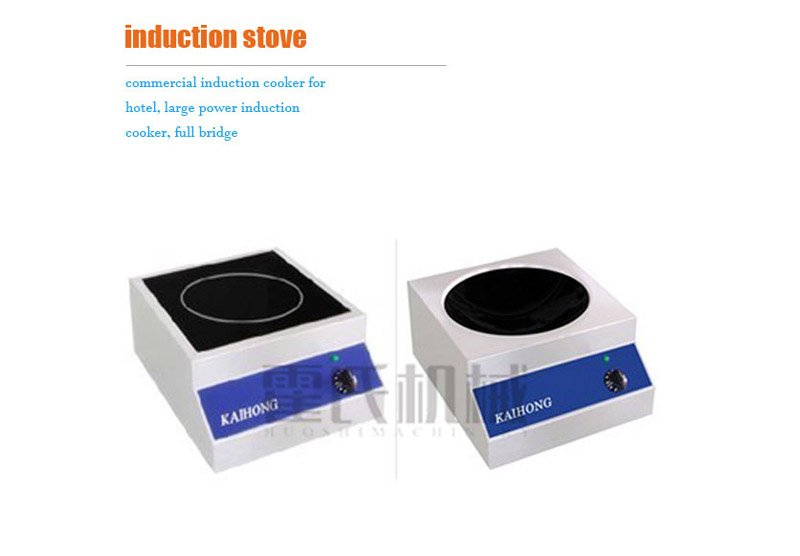 Buy Induction Stove, Commercial Induction Cooker For Hotel, Large Power Induction Cooker, Full Bridge