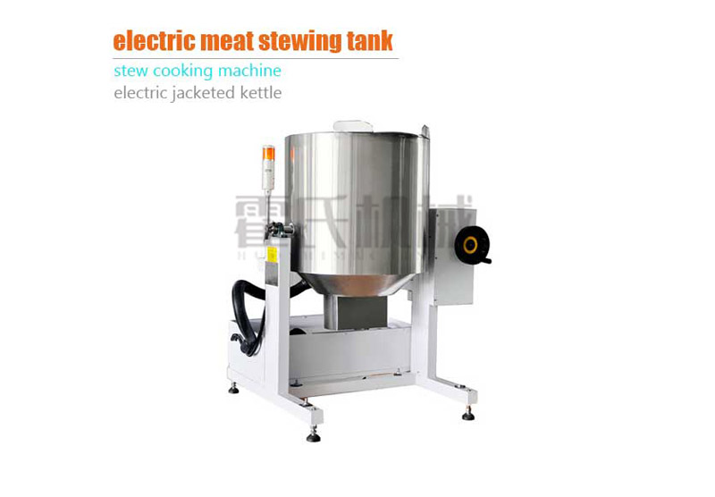 Buy Electric Meat Stewing Tank, Stew Cooking Machine ,Electric Jacketed Kettle