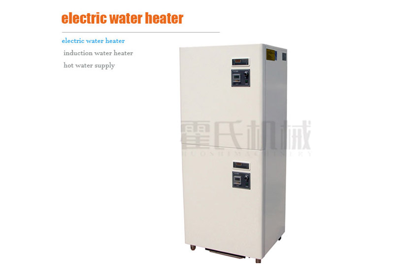 Buy Electric Water Heater, Induction Water Heater, Hot Water Supply
