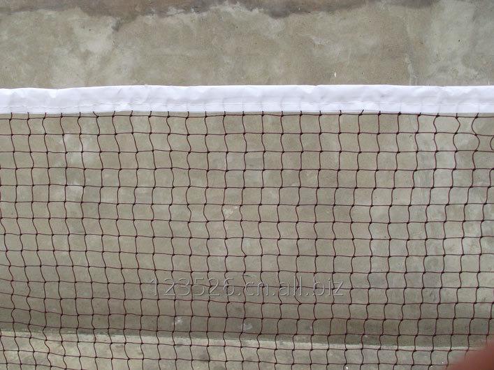 Buy Badminton Net