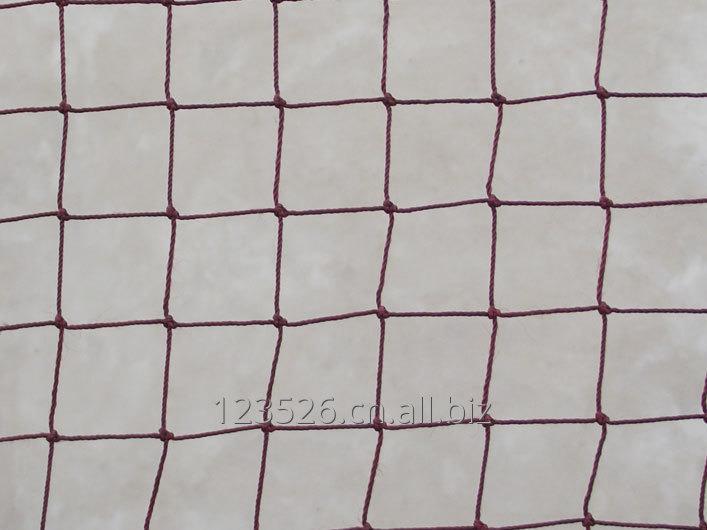 Buy Badminton Net manufacturer