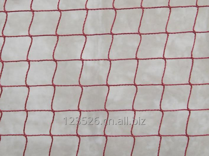 Buy Badminton Net Wholesale