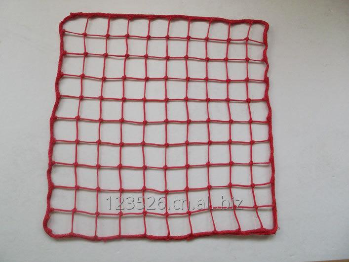 Buy Ski Protection Net (A Net and B Net)