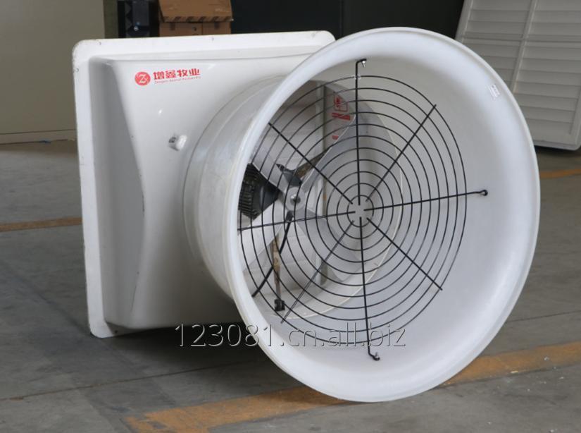 Buy Moulded GFRP Fan 24''