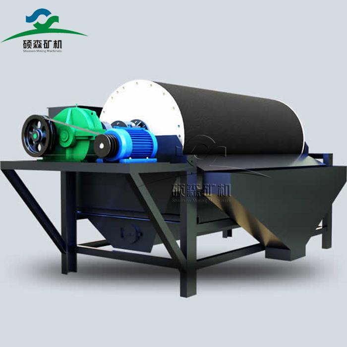Buy Shuosen wet dry magnetic separator