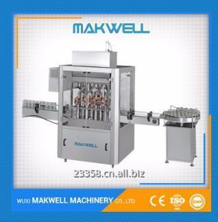 Buy Food packaging machine