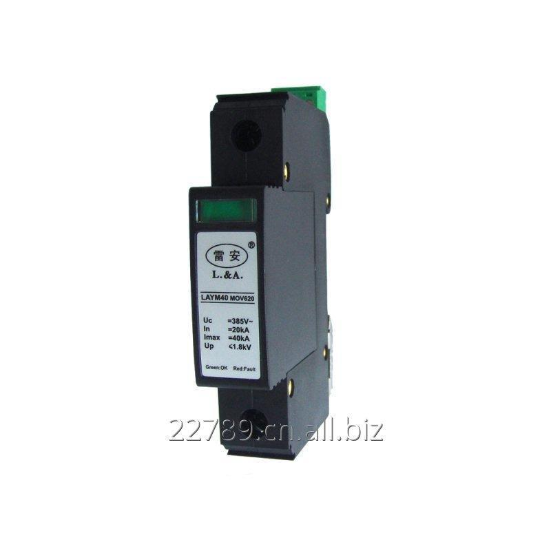 Buy 220V 40KA DIN rail Single Phase AC Surge Protective Device
