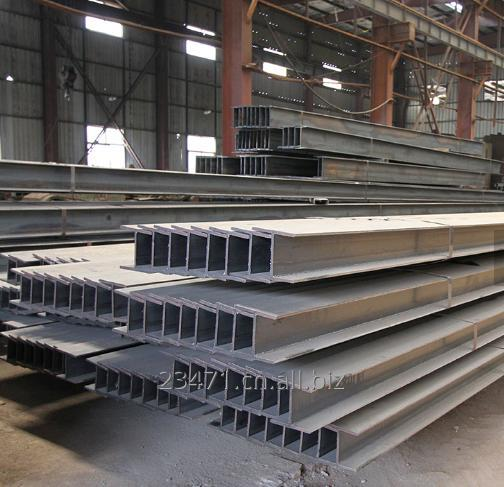 Buy H STEEL BEAM