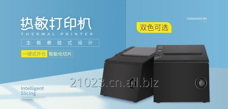 Buy  POSOUDA-P10 New 80mm Wholesale POS Receipt Thermal Printer