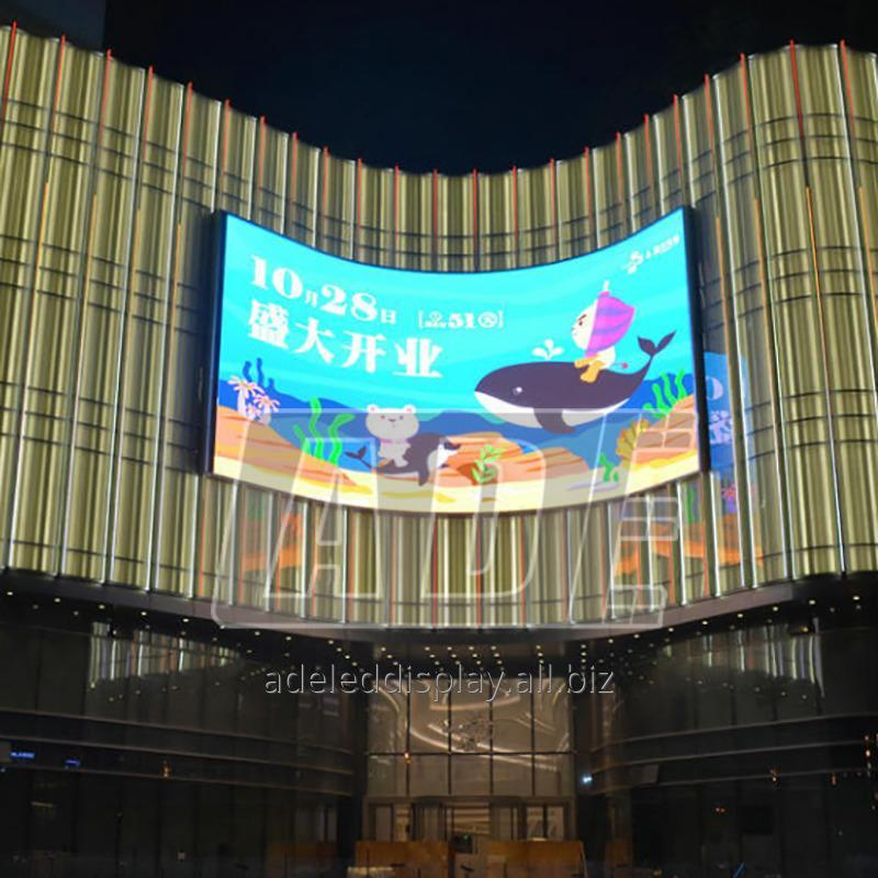 Buy Attractive retail LED display screen