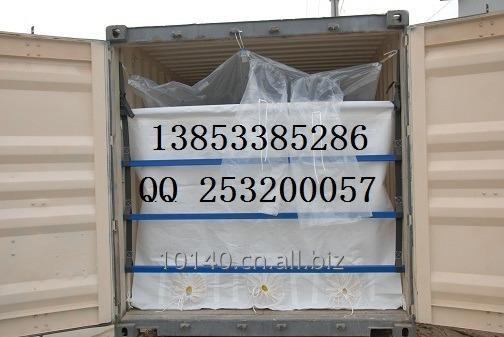 Buy Container liner