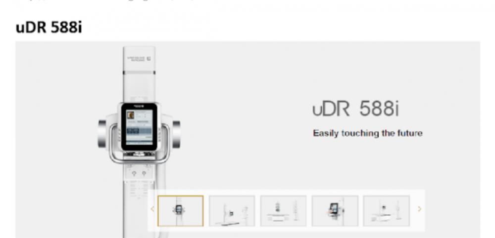 Buy UNITED IMAGING uDR 588i