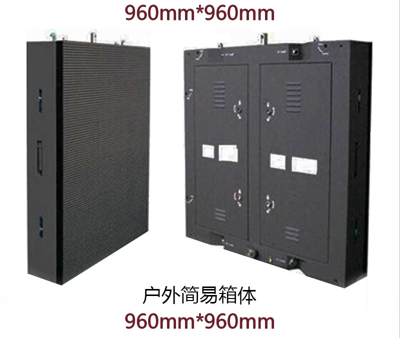Buy LED Outdoor Display P4