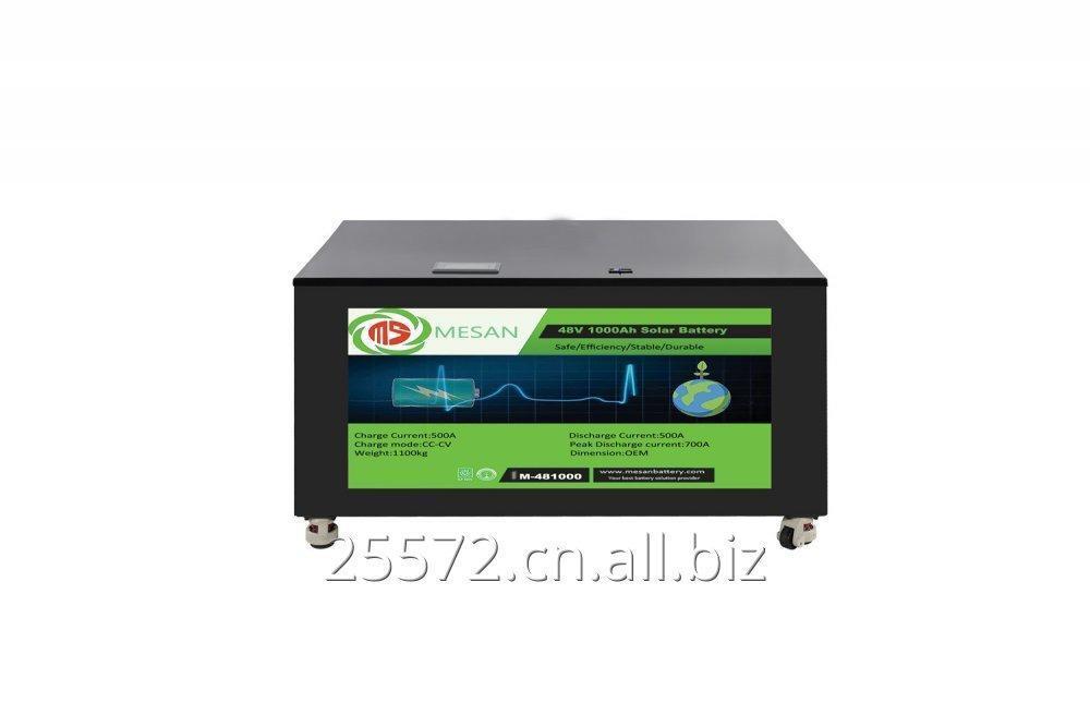 Buy 1000Ah residential storage battery 48v 10kw lifepo4 backup battery