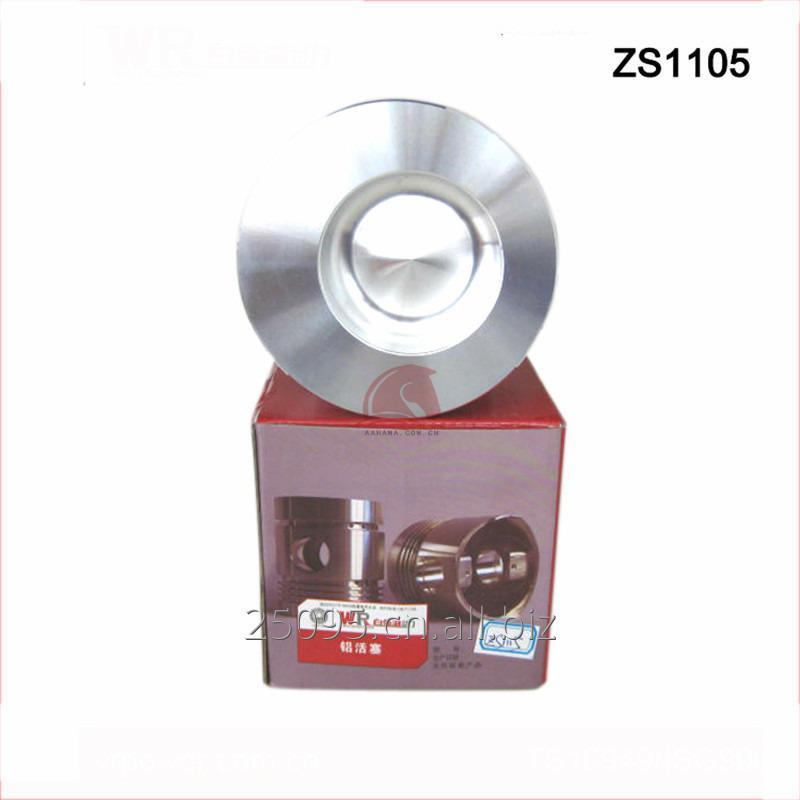 Buy Changfa Changchai Jiangdong ZS1105 Diesel Engine Piston