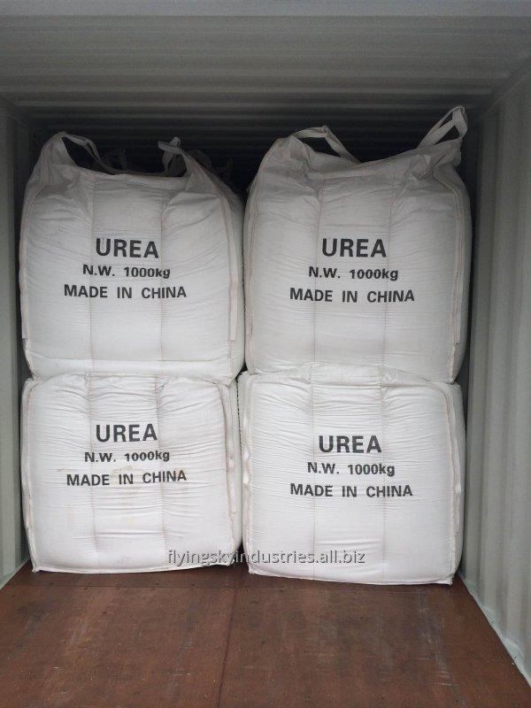 Buy  Urea prilled