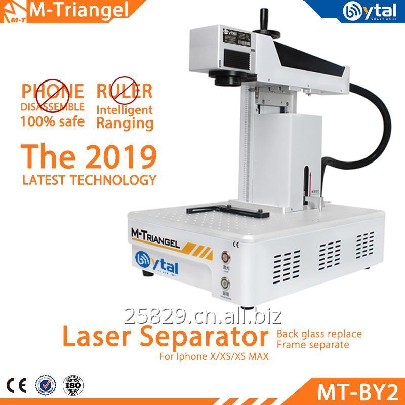 Laser Separator MY-BY2