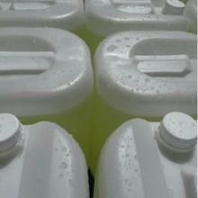 Купить Hydrogen peroxide