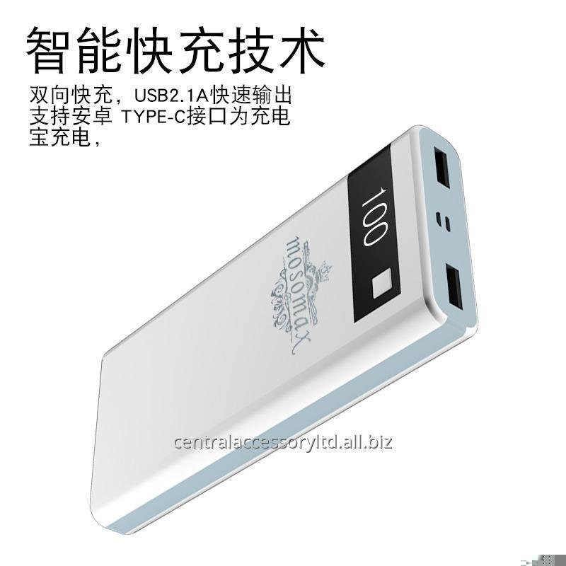 Buy M606 20000mAh portable fast charger Mobile battery bank Wholesaler LED digital display Micro USB/Type-C Dual Input