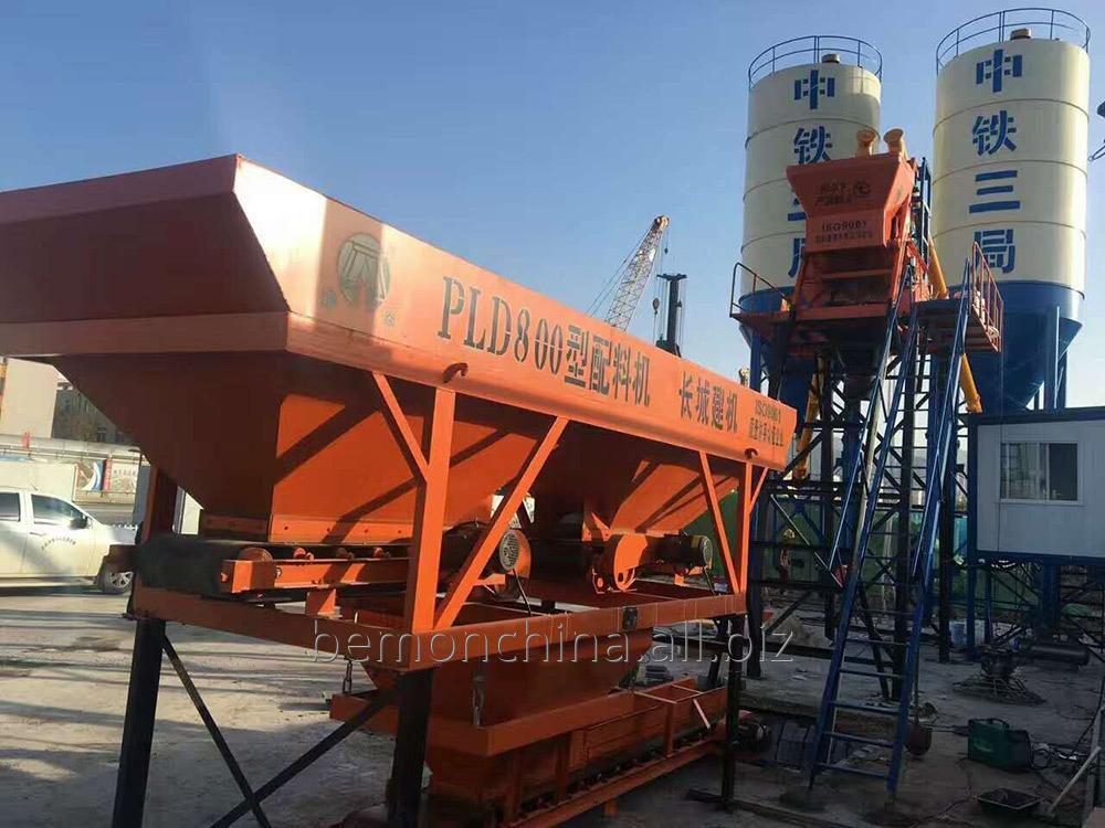 Buy Very popular HZS 25 small concrete batching plant with spare parts