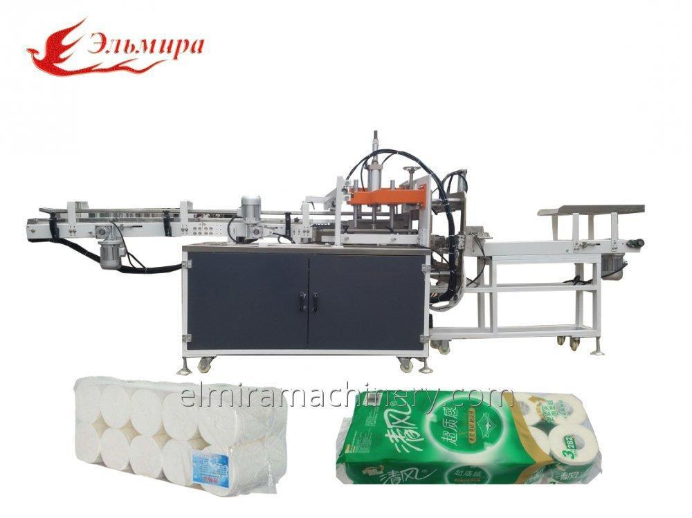 Toilet paper wrapping machine