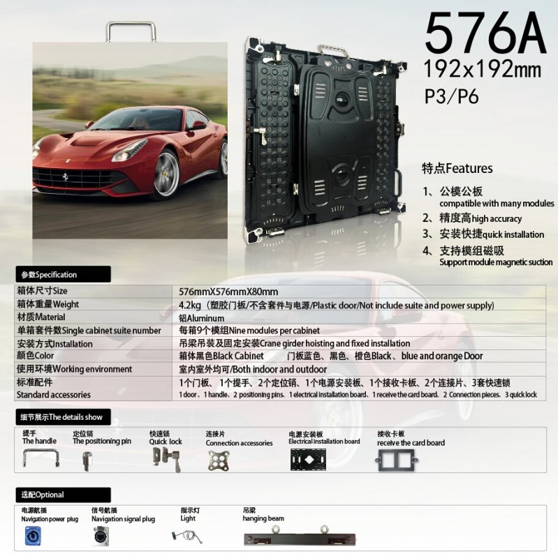 Buy High definition P3 outdoor led screen , SMD, High refresh rate
