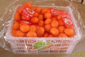 Buy  7kg 10kg 15kg Export Packing Nanfeng mandarin orange china miju