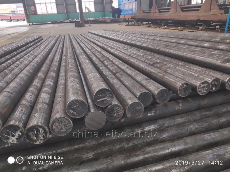 Buy Coal mill steel rod