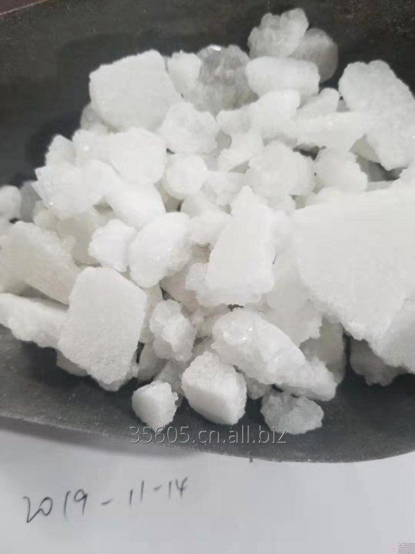 Buy Big crystal 2fdck 2f-dck 2-fdck strong effect CAS 111982-50-4 with fast delivery