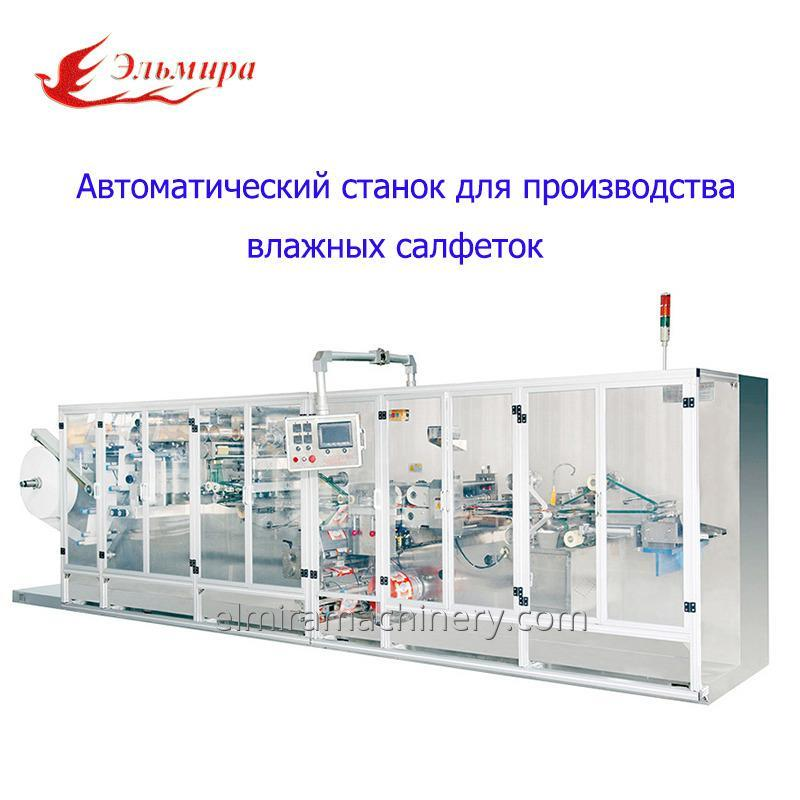Full Auto Single Piece Wet Wipes Machine (Auto Checking , Counting And Sorting Into Pile )
